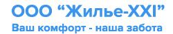 """ООО """"Жилье-XXI"""" Logo"""